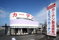 スミコウカーテン 和歌山神前店の求人情報を見る