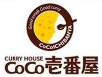 カレーハウスCoCo壱番屋 魚津吉島店の求人情報を見る