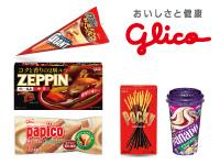 江崎グリコ株式会社 関東信越菓子食品統括支店 新潟支店の求人情報を見る