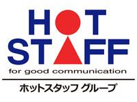 株式会社ホットスタッフ仙台の求人情報を見る