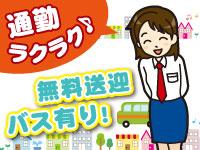日通・パナソニック ロジスティクス株式会社 東日本グローバル物流センター 第2倉庫の求人情報を見る