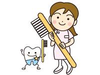 【歯科衛生士】