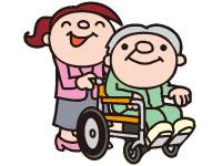 社会福祉法人三和会 特別養護老人ホーム山笑の求人情報を見る