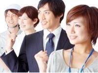 入社お祝い金1万円支給♪【2】は残業多めで稼げます!