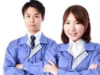 株式会社中央サービス 川越営業所の求人情報を見る