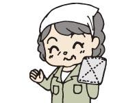 アシマ株式会社の求人情報を見る