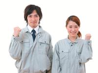 サンヴァーテックス株式会社 埼玉営業所の求人情報を見る