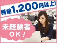 株式会社スタッフサービス(宮崎)の求人情報を見る