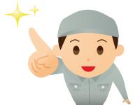 株式会社アシストジャパンひたちなかオフィスの求人情報を見る