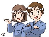 (株)アシストジャパンの求人情報を見る