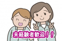 ◆常温倉庫内での商品のピッキング作業!