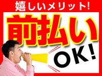 ㈱綜合キャリアオプション東北本部(仙台店)の求人情報を見る