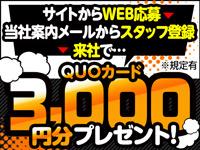 【未経験OK】カンタン軽作業・製造STAFF