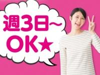 株式会社ニッソーネット 静岡支社の求人情報を見る