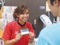 スポーツクラブJOYFIT新潟東区役所の求人情報を見る