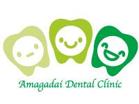 あまが台歯科クリニックの求人情報を見る