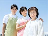 ナイス介護事業部 京都支店(株式会社ネオキャリア)の求人情報を見る