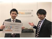 ナイス介護事業部 町田支店(株式会社ネオキャリア)の求人情報を見る