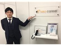 ナイス介護事業部 松山支店(株式会社ネオキャリア)の求人情報を見る