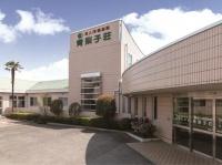 介護老人保健施設 青梨子荘の求人情報を見る