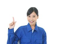 株式会社トラストグロース 東北支社の求人情報を見る