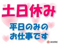 株式会社アクセライズ 大阪採用係の求人情報を見る