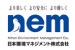 事業所ロゴ・日本環境マネジメント(株)の求人情報