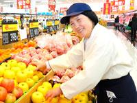 ベイシア スーパーマーケット流山駒木店の求人情報を見る