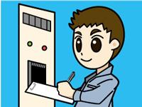 二幸産業株式会社 長岡営業所の求人情報を見る