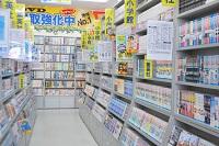 ときわ書店 ひたちなか店の求人情報を見る