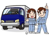 2t・3tトラックを使って医療用高圧ガスを個人宅や…