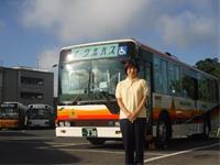 イーグルバス株式会社 東京営業所の求人情報を見る