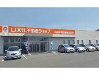 LIXIL不動産ショップ 小金井不動産株式会社の求人情報を見る