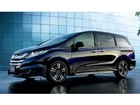 Honda Cars 新潟中央 松崎店の求人情報を見る