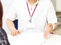 介護老人保健施設 コスモス苑の求人情報を見る