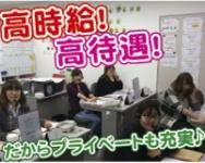 株式会社アール・シー・コーポレーション 仙台支店の求人情報を見る