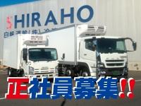 白帆ロジテム株式会社 太田営業所の求人情報を見る