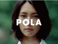 POLA エステイン明保野店の求人情報を見る
