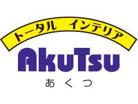 トータル インテリア AkuTsuの求人情報を見る