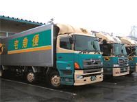 ヤマト運輸(株)群馬ベースの求人情報を見る