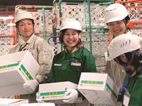 ヤマト運輸(株)高崎塚沢支店の求人情報を見る