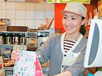 ミスタードーナツ伊勢崎宮子店の求人情報を見る