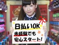 株式会社ゼロン東日本 高崎営業所の求人情報を見る