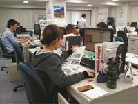 株式会社求人ジャーナル 東京西営業所の求人情報を見る