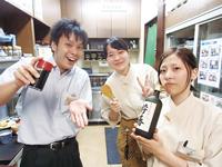 小嶋屋総本店亀田インター店の求人情報を見る