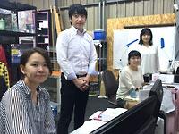 お宝鑑定館 伊勢崎店の求人情報を見る