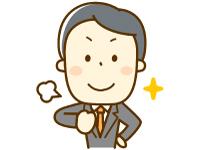 【営業社員】