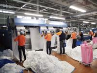 株式会社渡辺リネン 新潟工場の求人情報を見る