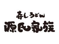 源氏家族 吉岡店の求人情報を見る