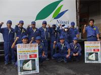 日生流通運輸倉庫㈱ 桶川営業所の求人情報を見る